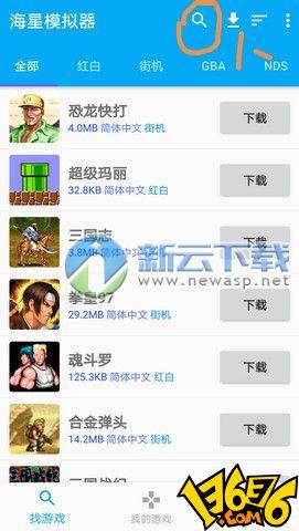 黄金太阳2<a href=http://www.13636.com/fenlei/zhongwen/ target=_blank class=infotextkey>中文</a>豪华版