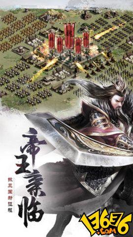 2019胡莱三国2最新版