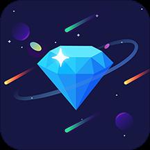 钻石星球 3.0.7 安卓版