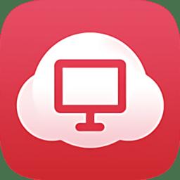 华为云电脑破解版apk 2.0.00054 免费版