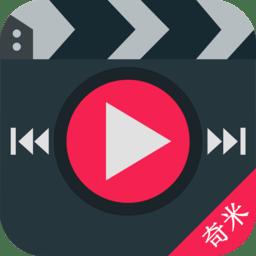 奇米影视APP 4.5 安卓版