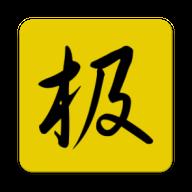 极速BT下载器 20.03.18.1 安卓版