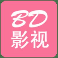 BD影视app 2.0.7 最新版本