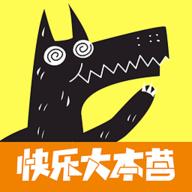 欢乐狼人杀手机版 6.0.7 最新版