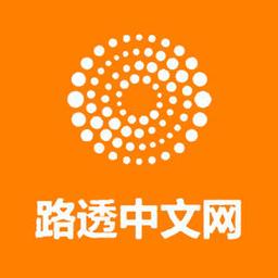 路透中文网App 4.3.3 安卓版