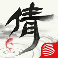 倩女幽魂手游安锋版 2.6.4 最新安卓版
