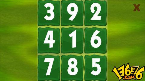 舒尔特方格游戏最新版