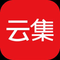 云集微店 4.66.09093 安卓版