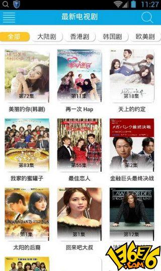77电视网 1.0.5 手机版