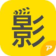 久播影院 3.1.0 安卓版
