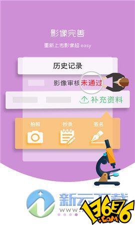 国寿e店网络版