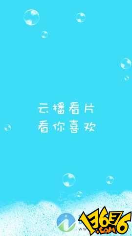 0855影视<a href=http://www.13636.com/fenlei/pojie/ target=_blank class=infotextkey>破解</a>版
