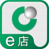 国寿e店网络版 1.0.5 安卓版