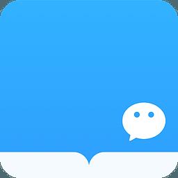 微信读书 5.1.2 安卓版