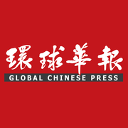 环球华报APP手机版 1.0