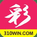310win竞彩网 6.0.0 安卓手机客户端