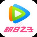 腾讯视频 7.7.0.2 安卓手机客户端