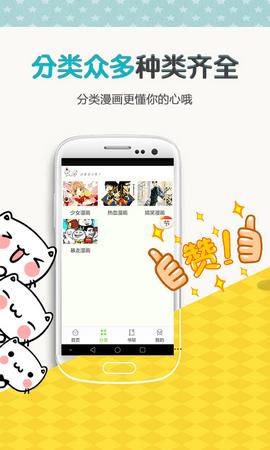 yy漫画韩国免费版