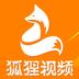 狐狸视频 2.4 安卓手机客户端