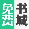 八零电子书app 2.8 苹果版