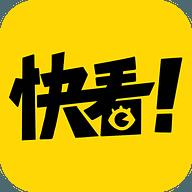 快看漫画app 5.3.0 安卓手机客户端