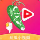 丝瓜视频软件app官方 1.0.1 安卓手机客户端