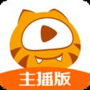 虎牙助手app客户端 v3.10.1