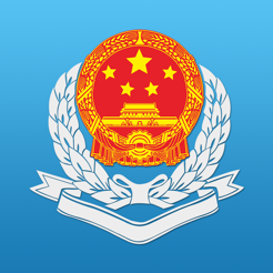 广东国税1.3.58正式版
