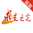 浙大光电校友安卓版1.53.1