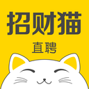 招财猫直聘 v3.9.5