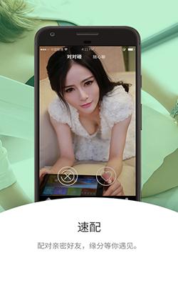 淘友app
