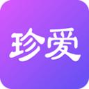 珍爱网5.98.7官方正式版