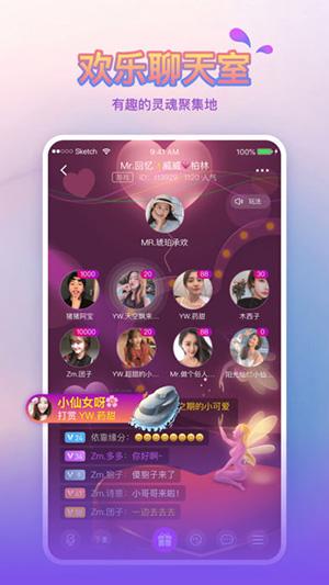 鱼丸空间app