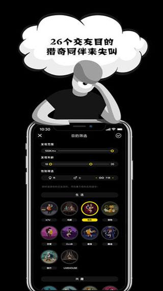 积目app