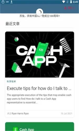 真人1对1聊天app