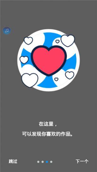 pixiv下载汉化版