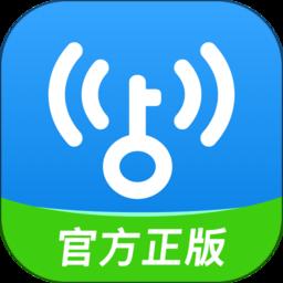 连尚网络wifi