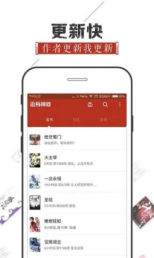 晨曦小说网正式版