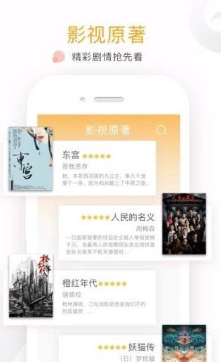 皮皮小说网免费版