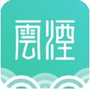 云烟小说6.99升级版
