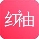 红袖读书app