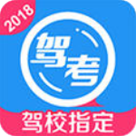 车轮考驾照7.4.0首发版