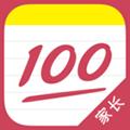 作业帮下载家长版app