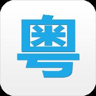 粤语语音在线发音翻译器