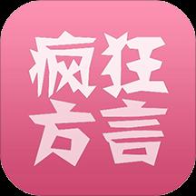 我喜欢你上海话翻译器在线翻译
