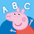 小猪佩奇英语启蒙动画APP