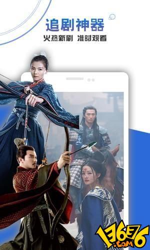 鲁友社区国产V1.0 安卓版_52z.com