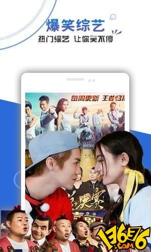 鲁友社区视频网站V1.0 安卓版_52z.com