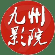 鲁阿鲁九洲影院APP最新安卓版下载