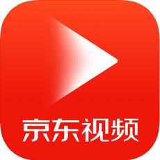 京东视频 V1.0 安卓版